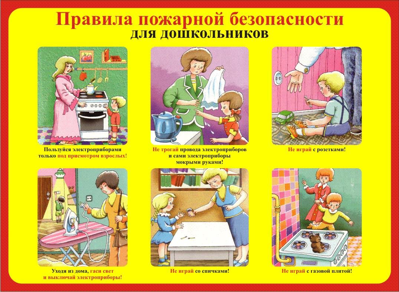 Картинки по правилам поведения для школьников